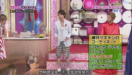 2011.07.07 ひみつの嵐ちゃん![22-42-59].JPG