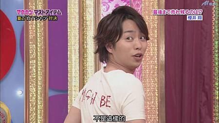 2011.07.07 ひみつの嵐ちゃん![22-43-33].JPG