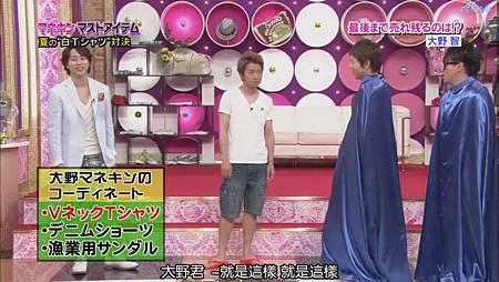 2011.07.07 ひみつの嵐ちゃん![22-43-43].JPG