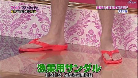 2011.07.07 ひみつの嵐ちゃん![22-43-58].JPG