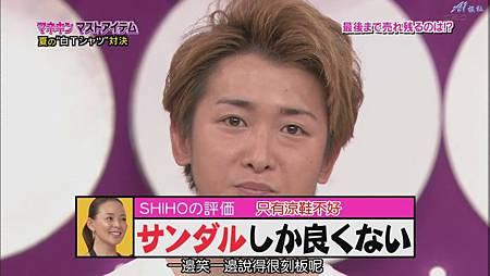 2011.07.07 ひみつの嵐ちゃん![22-45-01].JPG