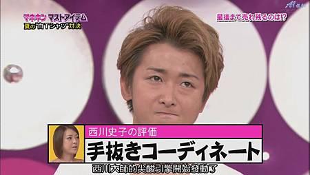 2011.07.07 ひみつの嵐ちゃん![22-45-12].JPG