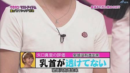 2011.07.07 ひみつの嵐ちゃん![22-45-34].JPG
