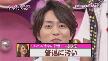 2011.07.07 ひみつの嵐ちゃん![22-45-58].JPG