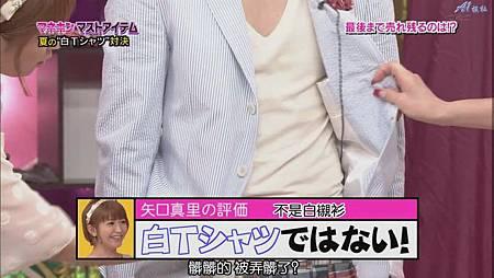 2011.07.07 ひみつの嵐ちゃん![22-45-50].JPG