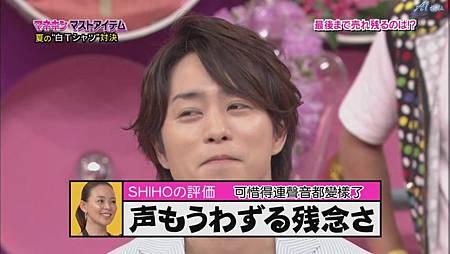 2011.07.07 ひみつの嵐ちゃん![22-46-19].JPG