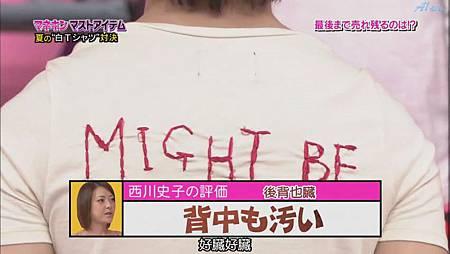 2011.07.07 ひみつの嵐ちゃん![22-46-25].JPG