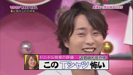 2011.07.07 ひみつの嵐ちゃん![22-46-45].JPG