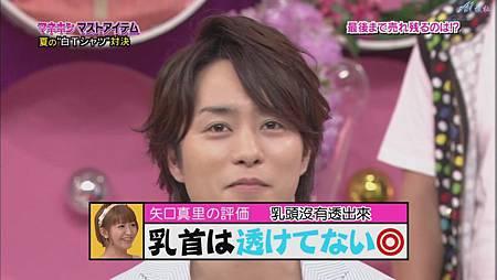 2011.07.07 ひみつの嵐ちゃん![22-51-10].JPG