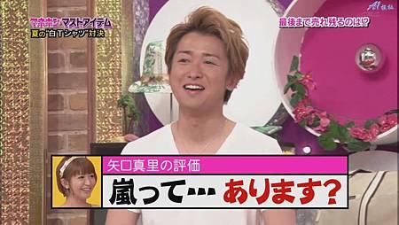 2011.07.07 ひみつの嵐ちゃん![22-51-19].JPG