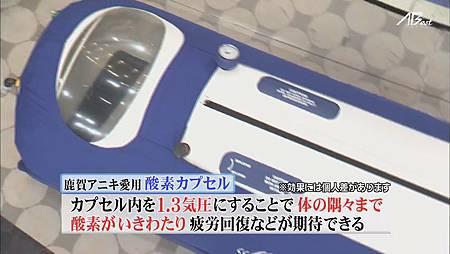 110709嵐にしやがれ[20-29-41].JPG