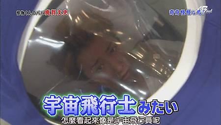 110709嵐にしやがれ[20-30-20].JPG