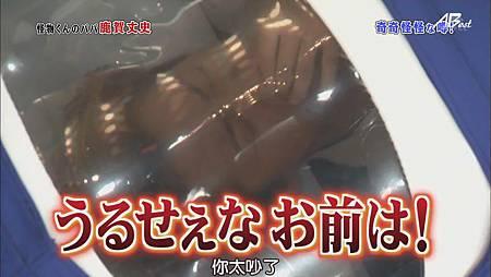 110709嵐にしやがれ[20-30-50].JPG