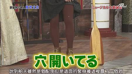 110709嵐にしやがれ[20-40-16].JPG