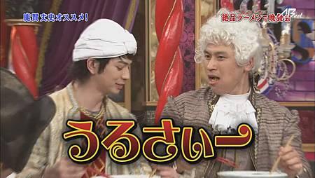 110709嵐にしやがれ[20-49-37].JPG
