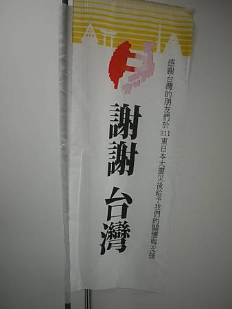 P1030796-1.JPG