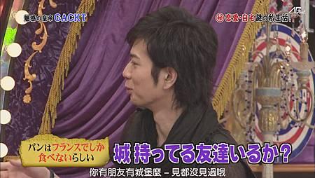 110716嵐にしやがれ[21-52-51].JPG