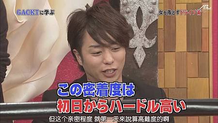110716嵐にしやがれ[22-33-49].JPG