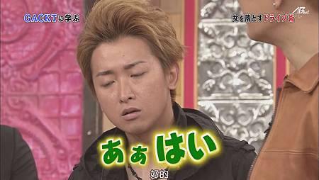 110716嵐にしやがれ[22-42-16].JPG