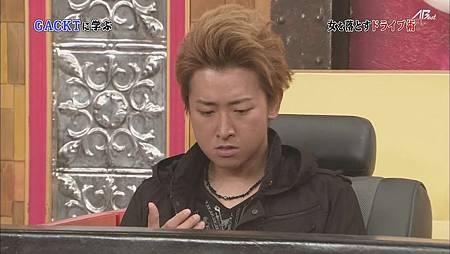 110716嵐にしやがれ[22-42-44].JPG