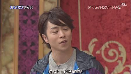 110716嵐にしやがれ[22-44-18].JPG