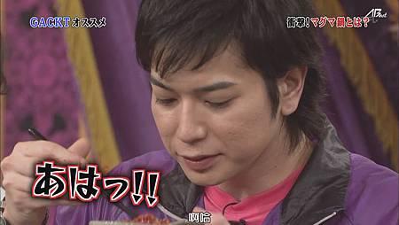 110716嵐にしやがれ[22-48-11].JPG