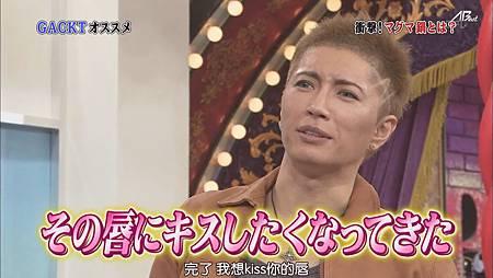 110716嵐にしやがれ[22-48-55].JPG