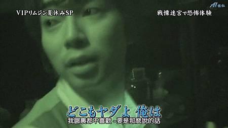 ひみつの嵐ちゃん!2011.07.21[20-49-32].JPG