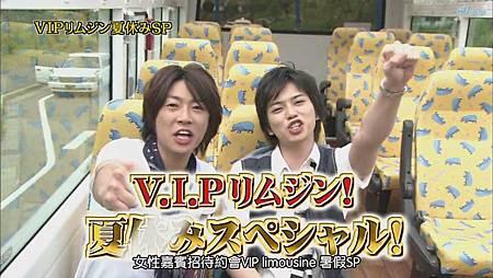 ひみつの嵐ちゃん!2011.07.21[20-31-05].JPG