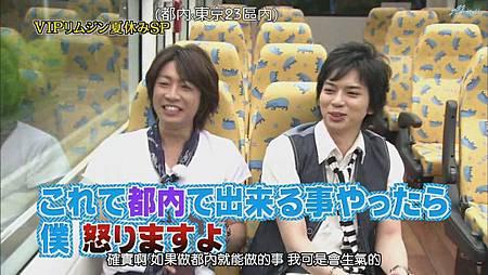 ひみつの嵐ちゃん!2011.07.21[20-32-01].JPG