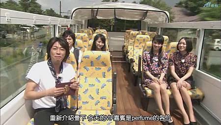 ひみつの嵐ちゃん!2011.07.21[20-32-17].JPG