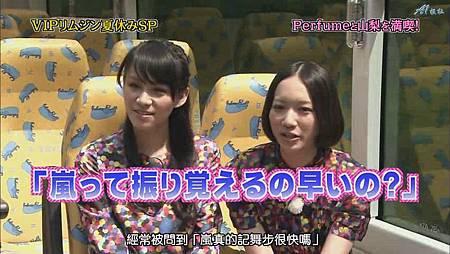 ひみつの嵐ちゃん!2011.07.21[20-32-32].JPG