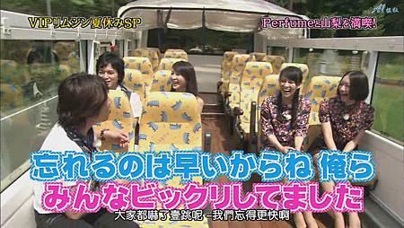 ひみつの嵐ちゃん!2011.07.21[20-32-47].JPG