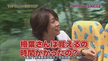 ひみつの嵐ちゃん!2011.07.21[20-32-55].JPG