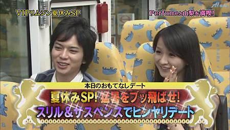 ひみつの嵐ちゃん!2011.07.21[20-33-22].JPG