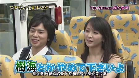 ひみつの嵐ちゃん!2011.07.21[20-33-34].JPG