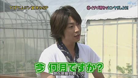 ひみつの嵐ちゃん!2011.07.21[20-33-49].JPG
