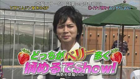 ひみつの嵐ちゃん!2011.07.21[20-34-08].JPG