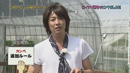 ひみつの嵐ちゃん!2011.07.21[20-34-26].JPG