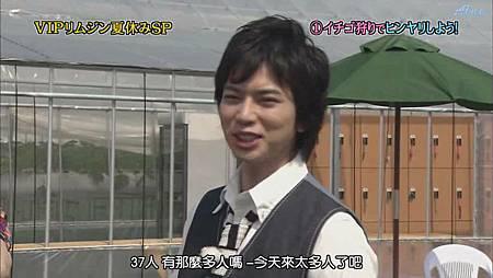 ひみつの嵐ちゃん!2011.07.21[20-34-52].JPG