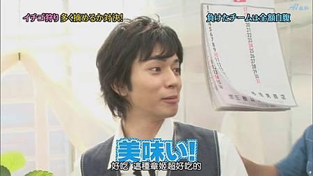 ひみつの嵐ちゃん!2011.07.21[20-35-23].JPG