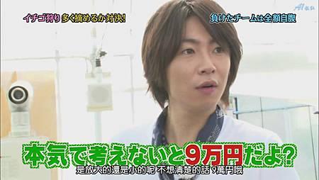 ひみつの嵐ちゃん!2011.07.21[20-35-44].JPG