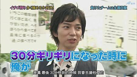 ひみつの嵐ちゃん!2011.07.21[20-36-23].JPG