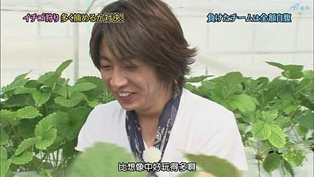 ひみつの嵐ちゃん!2011.07.21[20-36-44].JPG