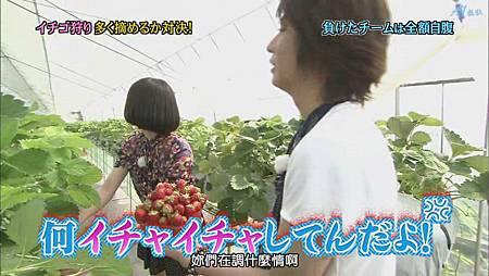 ひみつの嵐ちゃん!2011.07.21[20-36-50].JPG