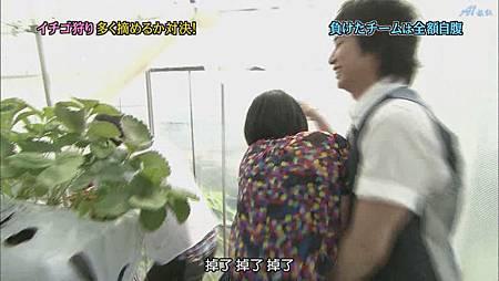ひみつの嵐ちゃん!2011.07.21[20-37-10].JPG