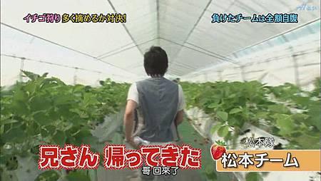 ひみつの嵐ちゃん!2011.07.21[20-37-31].JPG