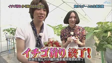 ひみつの嵐ちゃん!2011.07.21[20-37-49].JPG