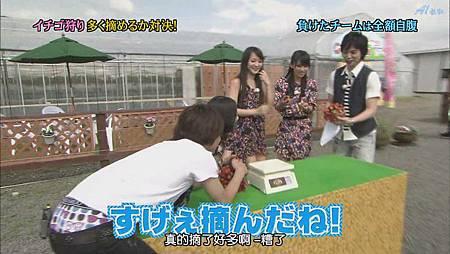 ひみつの嵐ちゃん!2011.07.21[20-38-23].JPG