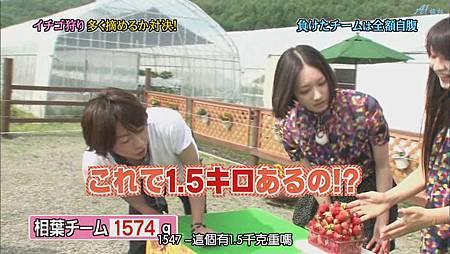 ひみつの嵐ちゃん!2011.07.21[20-38-44].JPG